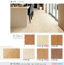 シンコール クッションフロア  木目 ウッド 1.8mm厚 182cm巾 E6090・E6091・E6092・E6093・E6094 玄関・部屋・洗面所などの床リフォームに。 大人気クッション製床シート。