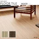 サンゲツ フロアタイル ウッド WD-382 WD-383 玄関やリビング、洗面所に 丈夫でおしゃれなフロアタイル リアルな質感で高級感ある床に ご自宅や店舗の...