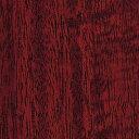 アイカ カッティングシート オルティノ マスターズコレクション 木目 122cm巾 グレイスウッド VG-300A