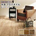 RoomClip商品情報 - フロアタイル ウッド 木目 サンゲツ WD-803〜805 ビンテージオーク