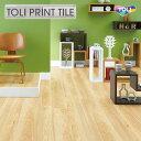 東リ フロアタイル 木目 ロイヤルウッド ステインドオーク PWT1083 玄関やリビング、洗面所に 丈夫でおしゃれなフロアタイル リアルな質感で高級感ある床に ご自宅や店舗の床にも最適 当店自慢の激安価格で販売中