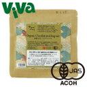 k and son's Organic Vanilla pudding mixケーアンドサンズ 有機 チョコレート プリンミックス 110g
