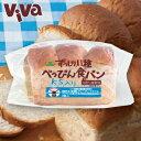 ずっしり11種 べっぴん 食パン KS(乳酸菌生産物質配
