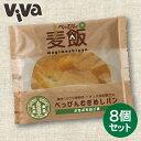 べっぴん 麦飯パン《ぷちぷち白ごま》むぎめしぱん1箱(8個入り)
