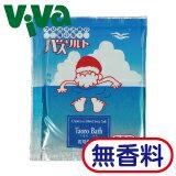 クリスマス島の海の塩 バスソルト Taoro Bath 無香料 50g×18包