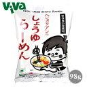 桜井食品 ベジタリアンのためのラーメン しょうゆ味 98g