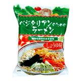 桜井食品 ベジタリアンのためのラーメン しょうゆ...の商品画像