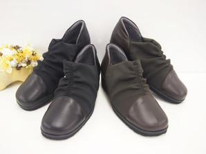 ◆ ミスキョウコ 4Eシャーリングスリッポン 12090  Miss Kyouko 靴 レディース 婦人靴  送料無料 甲部分に撥水加工ストレッチを使用 ◆発送:3営業日以内