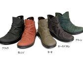 ◆ In Cholje(インコルジェ) 足に優しい靴 本革 クロスストラップブーツ 日本製 靴 レディース 婦人靴  送料無料