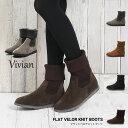 ショッピングニットブーツ Vivian(ヴィヴィアン)フラットベロア ニットブーツ S、M、L、LL ブラック/ダークブラウン/キャメル/グレー【秋冬 レディース 靴 リブ ロールアップ】TSECV8700