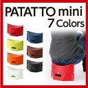 【パタット ミニ】開いて押すだけの折りたたみイスぱたっと PATATTO patatto Patatto mini PS 純金 いとうあさこ...