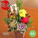 正月 生花 迎春アレンジ (小) 花 お正月 飾り アレンジメント 迎春 アレンジ 正月飾り 門松