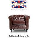 【ソファ 1人掛け】【ソファ アンティーク】【チェスターフィールドソファ】1人掛けソファ シングルソファー 1P 赤茶系 合皮  英国調 イギリス UK VC1P56K