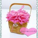 ショッピングbag ニューヨークから キュートなお花のミニカゴバッグ インポート お花 フラワー かごバッグ バスケット basket bag