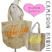 vivi掲載ブランドCameron hawaiiキャメロンハワイジムバッグにも♪ビーチにも♪ショッピングにも♪ビッグバッグ aloha エコバッグ