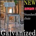 ポイント倍 ガルバナイズド 送料無料 Standard-chair オフイスチェアー 椅子 チェアー パソコンチェアー 店舗内装什器 ダルトン DULTON