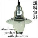 """ポイント5倍/送料無料/アルミニウム/ペンダントランプ /ガラスカバー/Aluminum pendant lamp with glass cover/ペンダントランプ""""/照明.."""