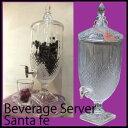送料無料/5%割引/楽天ラクーポンが使える/Beverage Server Santa fe/ビバレッジサーバー/サンタフェ/ガラス保存容器/カクテル/ジューサー/ディスペンサー/ガラス キッチン/beverage server santa fe/M411-172/DULTON/ダルトン【RCP】