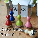 レビューを書いて定形外郵便物で140で送付/販売個数2,000本突破実績あり/自立するバターナイフ/Butter Knife Colon/バターナイフ/DULTON/ダルトン/ナイ