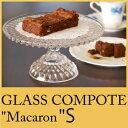 送料割引価格490円で送付/Glass compote/Ma...