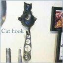 送料は当店で修正いたします。宅配便で送料半額/CX系ドラマ「花ざかりの君たちへ?イケメン☆パラダイス」で使われています/キャットフック(シングル)/Cat hook(single type)/ネコちゃんのインテリアフック/壁掛けフック/DULTON/ダルトン/猫/ねこ/Cat