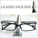 メール便(代引.指定日不可)送料160円老眼鏡と同梱すれば/送料無料でお送りいたします//父の日プレゼント/ユニークな鼻の形をしたメガネホルダー/DULTON(ダルトン)/グラスホルダー/GLASSES HOLDER/メガネスタンド/店舗備品/ギフト/シニアグラス/父の日/ルーペ/プレゼント/老眼鏡