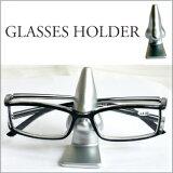 邮件投递(代收货价邮件.如果与指定日期不可)运费160日元老花眼镜该捆做以/邮件投递/送做的/独特的鼻子的形式的眼镜保持者/DULTON(DULTON)/眼镜架/GLAS[通常定形外郵便で160で送付/老眼鏡と同梱でで送付/ユニークな鼻