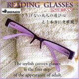 レビュー投稿定形外郵便/宅配便割引390選択/フレッピースタイルにあう/老眼鏡/シニアグラス/Reading Glasses/福祉/介護/ルーペ/BONOX/母の日/父の日/ギフト