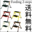 【レビューを書いて10%OFF♪】送料無料/特典/Folding 2-steps ladder/フォールディング2ステップ/脚立/Stool/スツール/ガーデニング/店舗内装什器/脚立 折たりたみ/DULTON/ダルトン
