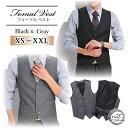 一段階上の男性に!!スーツ ベスト メンズ フォーマル 2 XS S M L XL 黒 グレー ポケット リモート オンライン 高品質 かっこいい スマート 成人式 入学式 卒業式 結婚式 パパ お父さん 父 入社式 リクルート 送料無料