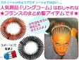 フランス製 リングコーム 2個セット 〔まとめ髪用グッズ まとめ髪 アイテム スポーツ ヘアバンド〕