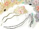 折り曲げスティック かんざし ビッグオーロララメ 花と星と透かしリーフ 〔留袖 髪飾り 金属2本足コーム・Uピン〕