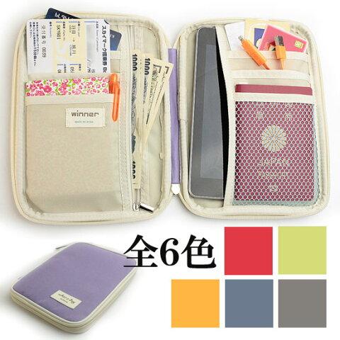パスポートケース タブレットケース 搭乗券ケース 通帳ケース カードケース 航空券 カードバッグ 旅行ポーチ 便利ポーチ 旅行整理05P20Nov15