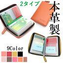 通帳ケース RFID盗難防止 磁気遮断 2種類収納方式 カードケース レディース メンズ