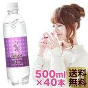 biora 強炭酸水 500ml 40本 送料無料 ビオーラ...