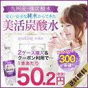 ≪700円OFFクーポン配布中!!≫biora 炭酸水 50...