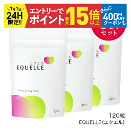 <strong>エクエル</strong> <strong>パウチ</strong> <strong>120粒</strong> × 3袋 大塚製薬 【即〜3営業日出荷】 <strong>3個セット</strong> <strong>送料無料</strong> エクオール【正規品】【メール便】