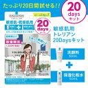 ラロッシュポゼ トレリアン20Daysキット (トレリアンモイスチャーローション50ml + トレリアンフォーミングクレンザー50g)[ 乾燥肌 / 化粧水 / 洗顔 ]