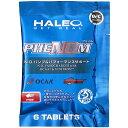 【メール便】HALEO フェノム PHENOM 1食分パック(6タブレット)【ハレオ スポーツアシストサプリメント】【イチオシ】