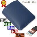 Kindle 無印 スリーブ ケース レザー 高品質高性能 軽 薄 皮 革 ブルー 青 New キンドル カバー 電子書籍 タブレット スリップイン
