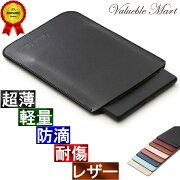 【5%OFFクーポンあり】Kindle スリーブ ケース レザー [高品質高性能] 軽 薄 皮 革 ブラック 黒 New キンドル カバー 電子書籍 タブレット スリップイン