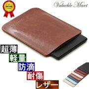 【5%OFFクーポンあり】Kindle Oasis スリーブ ケース レザー [高品質高性能] 軽 薄 皮 革 ダーク ブラウン 濃茶 キンドル オアシス カバー 電子書籍 タブレット スリップイン