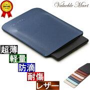 【5%OFFクーポンあり】Kindle Oasis スリーブ ケース レザー [高品質高性能] 軽 薄 皮 革 ブルー 青 キンドル オアシス カバー 電子書籍 タブレット スリップイン