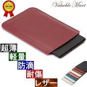 【5%OFFクーポンあり】Kindle Oasis スリーブ ケース レザー [高品質高性能] 軽 薄 皮 革 レッド 赤 キンドル オアシス カバー 電子書籍 タブレット スリップイン