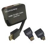 【普通郵便】PCモニタ・プロジェクタ対応 HDMI to VGA 変換アダプタ+Audio+変換アダプタ付〔バスパワー(電源不要)〕〔Mac Mini・SurfaceRT・Kind