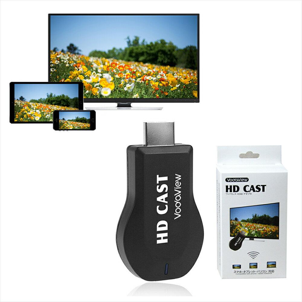 vodaview HD CAST〔マルチワイヤ...の紹介画像3