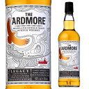 アードモア レガシー 700mlwhisky_YARD [likaman_ADM][ウイスキー][ウィスキー][長S]