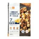 ショッピングミックスナッツ 一週間分のロカボナッツ チーズ入り23g×7袋入り ロカボ ミックス ナッツ チーズ 低糖質 食物繊維 オメガ3脂肪酸 長S