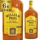 7/30限定 全品P3倍【送料無料】【6本】ウィリアムピール 1750ml 40度 ブレンデッド スコッチ ウイスキー WILLIAM PEEL 長S