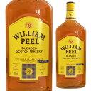 7/30限定 全品P3倍ウィリアムピール 1,750ml 40度 ブレンデッド スコッチ ウイスキー WILLIAM PEEL 長S